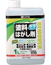 カンペハピオ 水性タイプ塗料はがし剤 1L