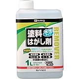 ALESCO カンペ 水性タイプ塗料はがし剤 1L 424-001-1