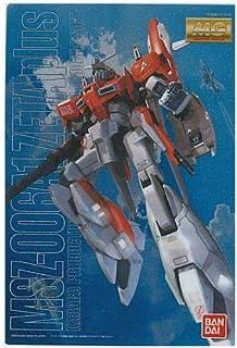 GUNDAM ガンダム ガンプラパッケージアートコレクション チョコウエハース2 [47.MSZ-006A1 ゼータプラス (テスト機カラータイプ)](単品)