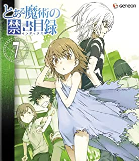 A Certain Magical Index 7 First Press JAPANESE EDITION