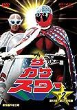 amazon.co.jp DVD VOL.2