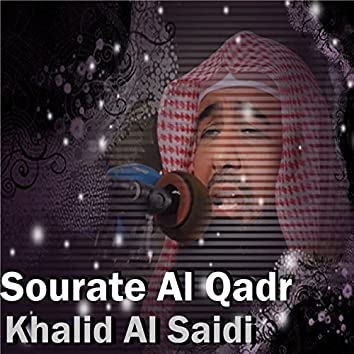Sourate Al Qadr (Quran)