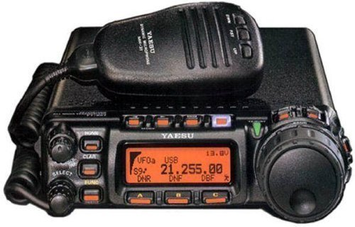 Best Ham Radio Base Station yaesu ft-857d