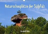 Naturschauplaetze der Suedpfalz (Wandkalender 2022 DIN A3 quer): Eindruecke der schoenen Suedpfalz (Monatskalender, 14 Seiten )