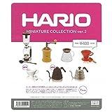 HARIO ミニチュアコレクション ver.2 [全7種セット(フルコンプ)]