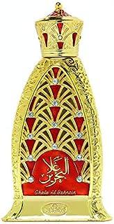 Al Rehab Ghala Al Bahrain For Women 20ml - Extrait De Parfum