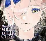 ジャックジャンヌ VOCAL COLLECTION