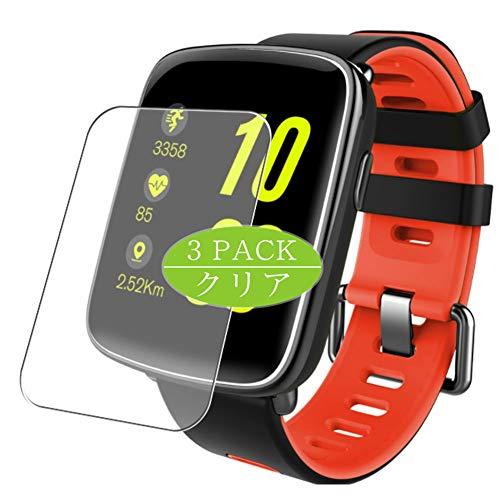 VacFun 3 Piezas HD Claro Protector de Pantalla para Smartwatch Smart Watch GV68 1.54, Screen Protector Sin Burbujas Película Protectora (Not Cristal Templado)