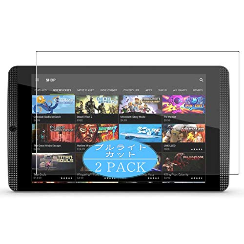 VacFun 2 Piezas Filtro Luz Azul Protector de Pantalla, compatible con NVIDIA SHIELD Tablet 8.0', Screen Protector Película Protectora(Not Cristal Templado) NEW Version