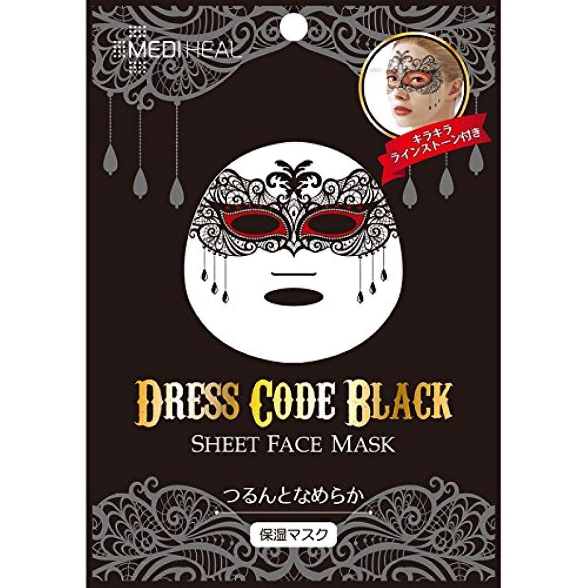 避ける学部フラフープメディヒル フェイスマスク ドレスコードブラック (27ML/1シート)