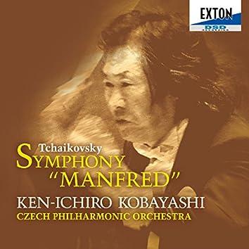 Tchaikovsky : Symphony Manfred