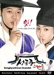 Sungkyunkwan Scandal- Korean Drama (6 DVD, 20 Episodes) All Region with English Subtitles