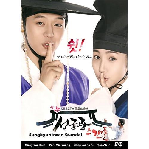 Korean Dramas: Amazon com