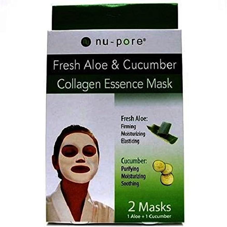 顕微鏡ラインナップポーズnu-poreコラーゲンエッシェンシャルマスク(アロエ&キューカンバー)2枚入り(並行輸入品)
