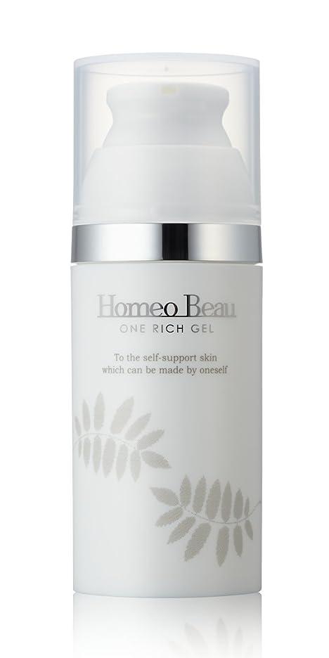 圧縮する十年インレイホメオバウ(Homeo Beau) ワンリッチゲル 50g
