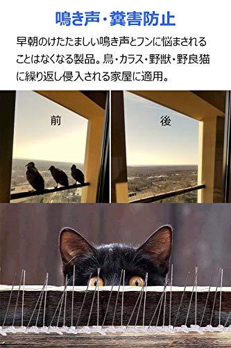 カラスよけ 鳥よけ 鳩よけ ベランダ用 ここダメシート 防鳥 ハト防止 ステンレス 猫除け 害獣よけとげマット とげピー とうめい鳥よけシート 25cm × 2個