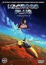 Macross Plus 2 [Reino Unido] [DVD]