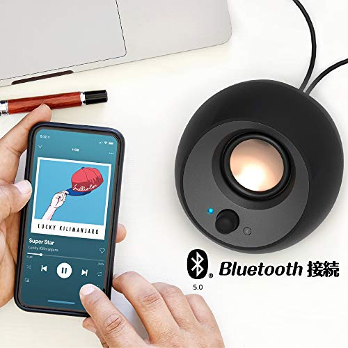 CreativePebbleV3入力切替(USBオーディオ/Bluetooth5.0/3.5mmピン入力)8WRMSピーク出力16WUSBType-C/Type-ASP-PBLV3-BK
