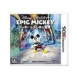 ディズニー エピックミッキー:ミッキーのふしぎな冒険 - 3DS