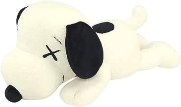 Uniqlo x Kaws Plush Snoopy Toy Small