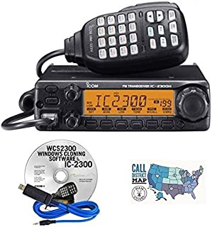 Icom IC-2300H Radio and Accessory Bundle - 3 Items - Includes IC-2300H 65W Mobile Radio, RT Systems Programming Kit and Ham Guides TM Quick Reference Card