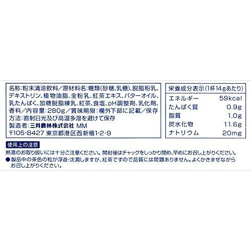 日東紅茶ロイヤルミルクティー280g×4袋