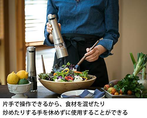 ラッセルホブス『電動ミルソルト&ペッパー7921(JP)』