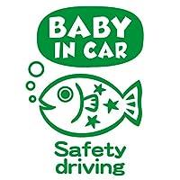 imoninn BABY in car ステッカー 【シンプル版】 No.51 サカナさん (緑色)