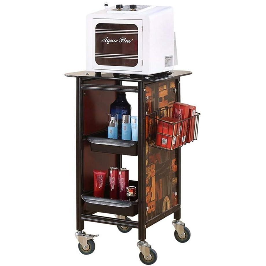ミキサーコール用心する美容院機器カート、特別なデスクトップウォーターライトニードルベース機器棚/肌管理小さなバブルトロリー