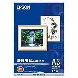 EPSON 画材用紙/顔料専用 A3ノビ 20枚入り KA3N20MG