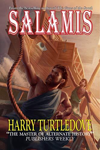 Salamis (Hellenic, 5)