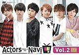 ActorsNavi Vol.2 通常版[MOVC-0163][DVD]