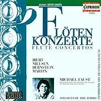 マルタン:フルートと管弦楽団弦楽のためのバラード/ニールセン:フルート協奏曲/イベール:フルート協奏曲