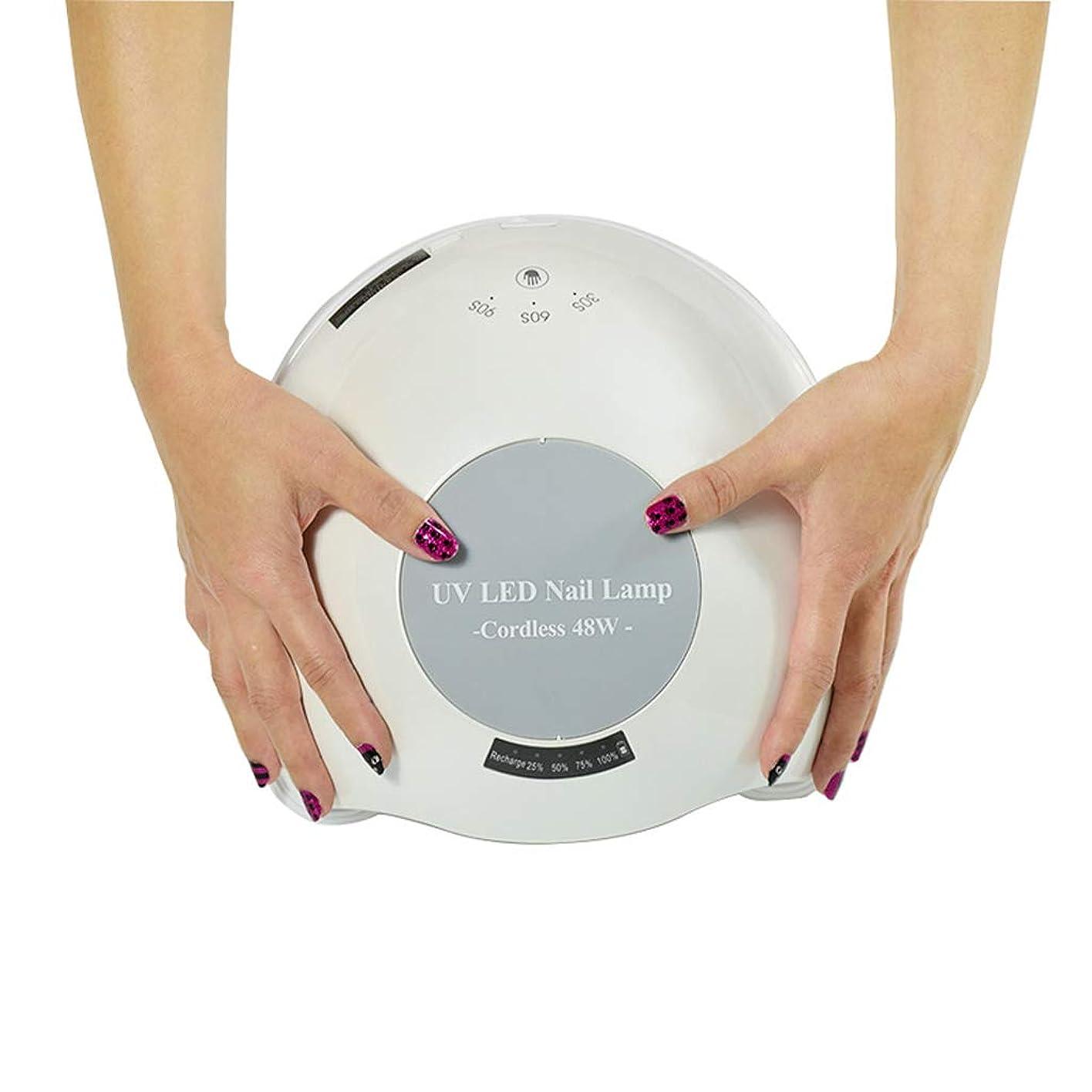旋律的ヘロインキャプテンブライ爪ドライヤー48WLED 光線機, 爪ゲル充電光線ランプ, 爪接着剤, 拡張接着剤, 宝石接着剤