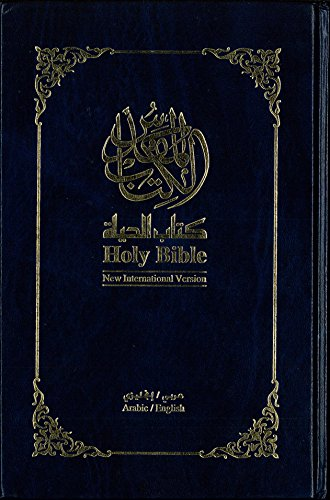 Compare Textbook Prices for Arabic/English, The Holy Bible, New International Reader's Version Arabic and English Edition  ISBN 9781563200748 by