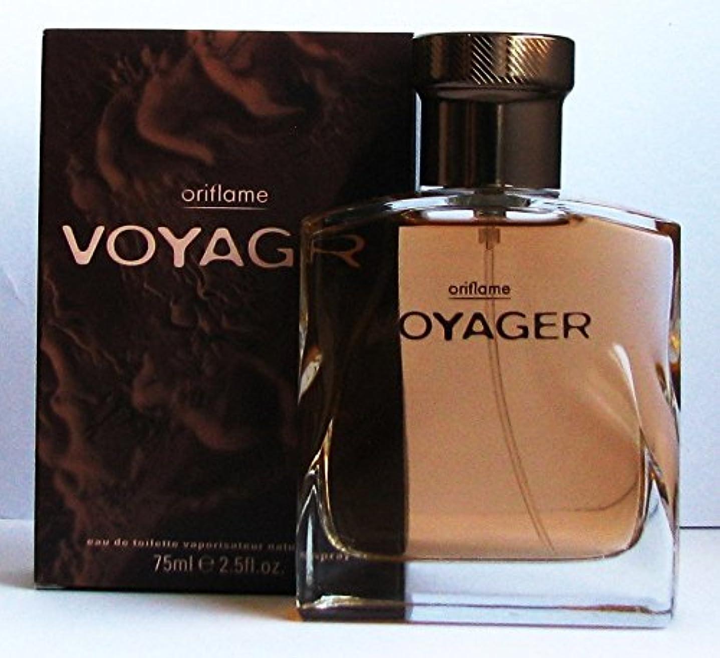 数学者守る休日にORIFLAME Voyager Eau de Toilette Natural Spray For Him 75ml - 2.5oz