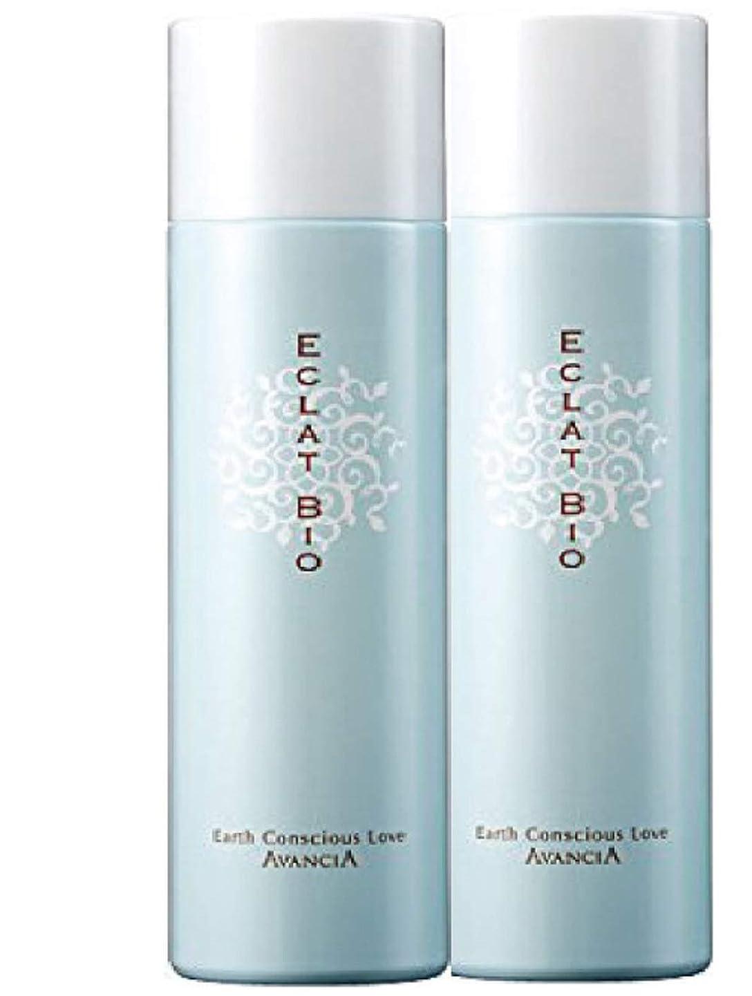 出費不幸ウェーハ高濃度炭酸ミスト化粧水 『ミラクルエレキミスト』増量150g 2本セット