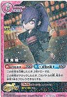妖怪ウォッチ とりつきカードバトル 百鬼姫 YWP-005