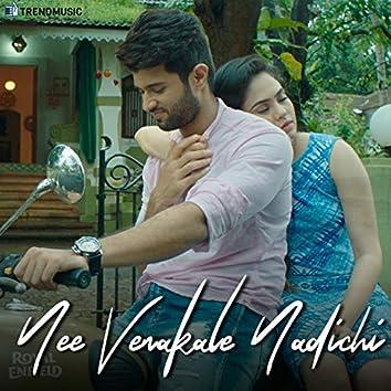 Nee Venakale Nadichi (feat. Vijay Devarakonda, Malobika Mj)