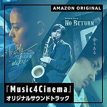 『Music4Cinema』オリジナルサウンドトラック