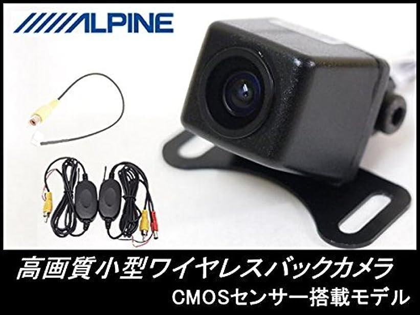 清める潜む主要なフリード 専用設計ナビ X800-FR 対応 高画質 バックカメラ 車載用バックカメラ 広角170° 超高精細 CMOS センサー/ガイドライン無し 【ワイヤレスキット付】