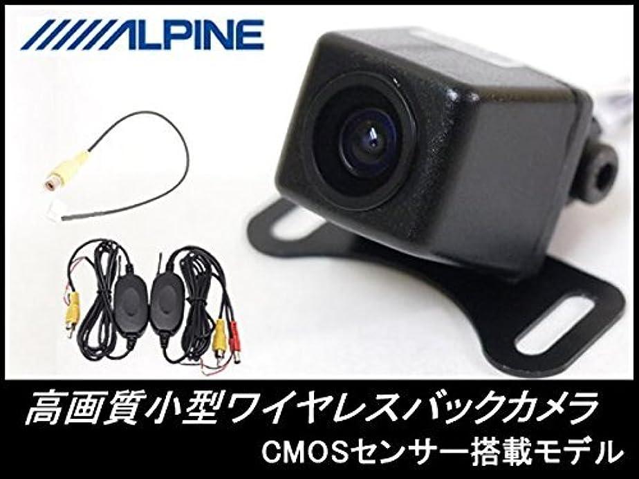 合図揺れるベジタリアンヴォクシー 専用設計ナビ VIE-X008-VO2-LED 対応 高画質 バックカメラ 車載用バックカメラ 広角170° 超高精細 CMOS センサー/ガイドライン無し 【ワイヤレスキット付】
