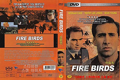 Fire Birds (1990) 'French Dub' Nicolas Cage, Tommy Lee Jones - Apache destroying powerful armed / NEW DVD - NTSC, All Region ( Registered Airmail ) STARVISION
