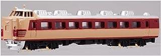 【NEW】 トレーン Nゲージ ダイキャストスケールモデル No.3  485系特急電車