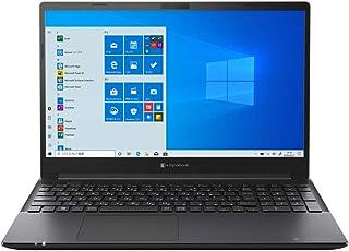 dynabook PZ55/M Webオリジナルモデル (Windows 10 Home 64ビット/Office Home & Business 2019/15.6型/Celeron 5205U/SSD/ブラック) W6PZ55BMBF