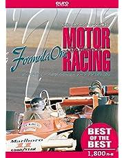 【BEST】ザ・ヒストリー・オブ・モーターレーシング 1970-1979 [DVD]