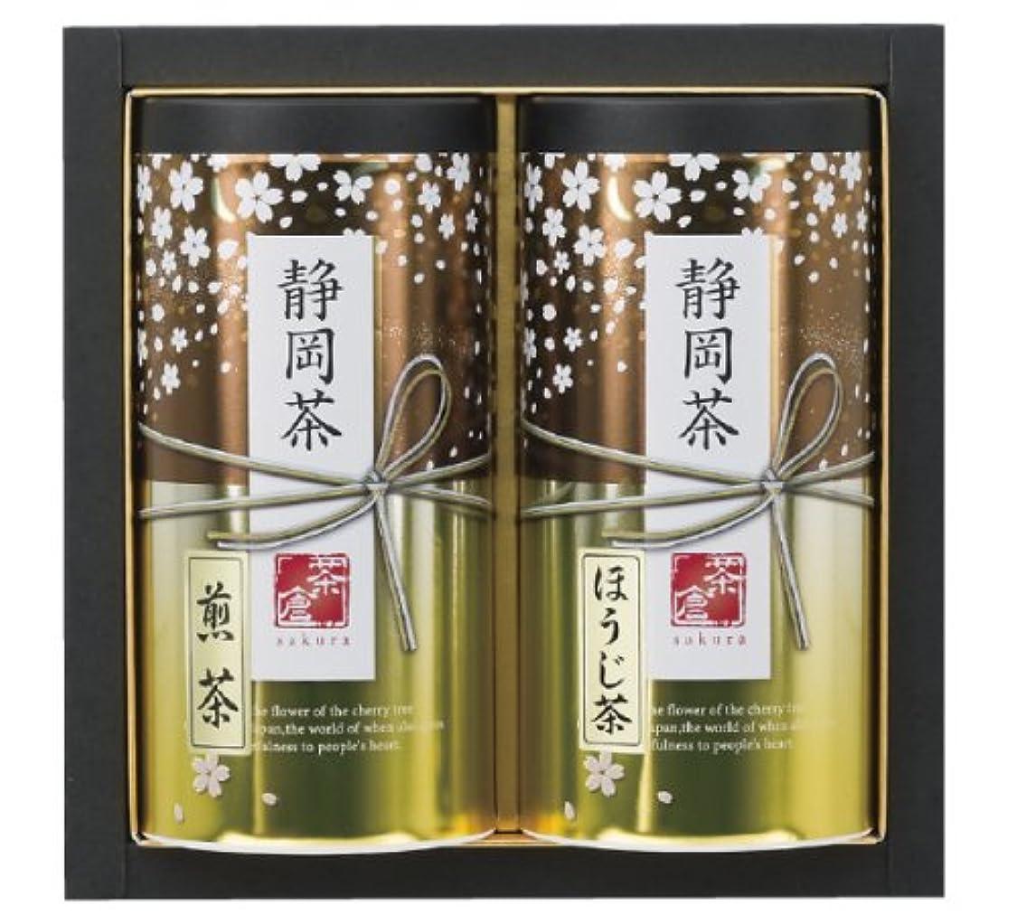 計画的スキッパー変動する静岡茶詰合せ S-302