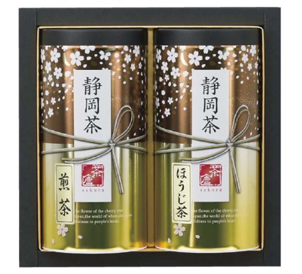 脊椎薄いスチュワード静岡茶詰合せ S-302