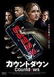 カウントダウン [DVD] image