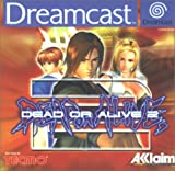 Dead or Alive 2 -